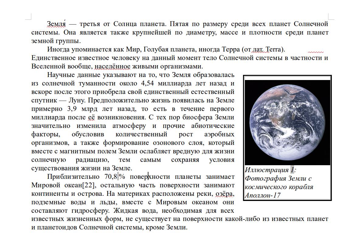 Как сделать отчество в ВК - отчество Вконтакте 64