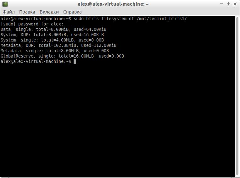 Проверка использования диска на точке монтирования