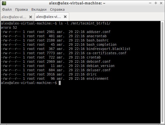 файлы из /etc/ в subvol1