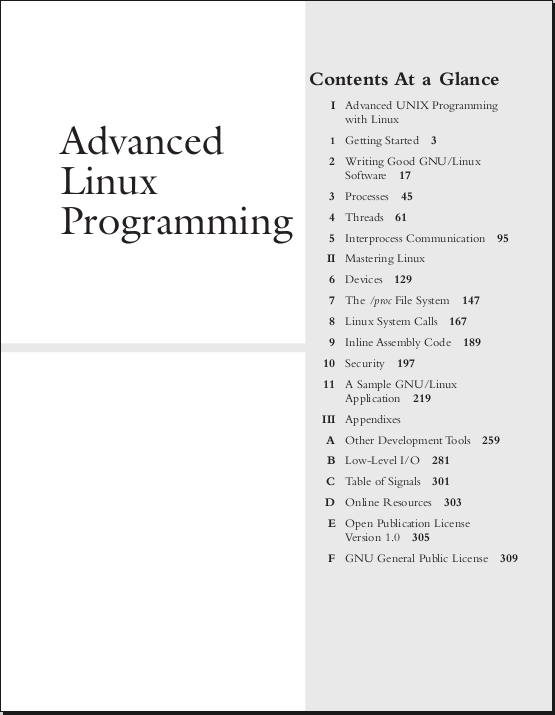 freeware книги о linux: