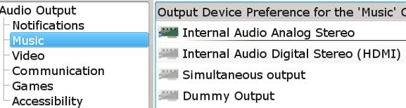 Настройка аудио HDMI