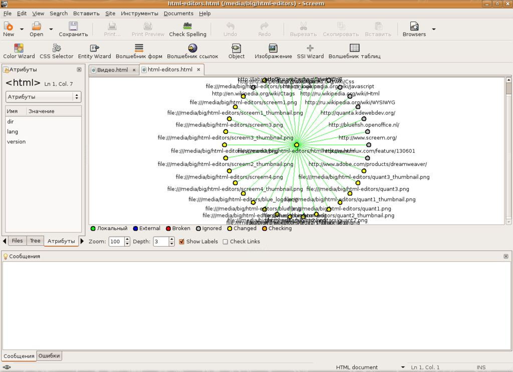 Linux программа создание сайтов создание сайтов perl