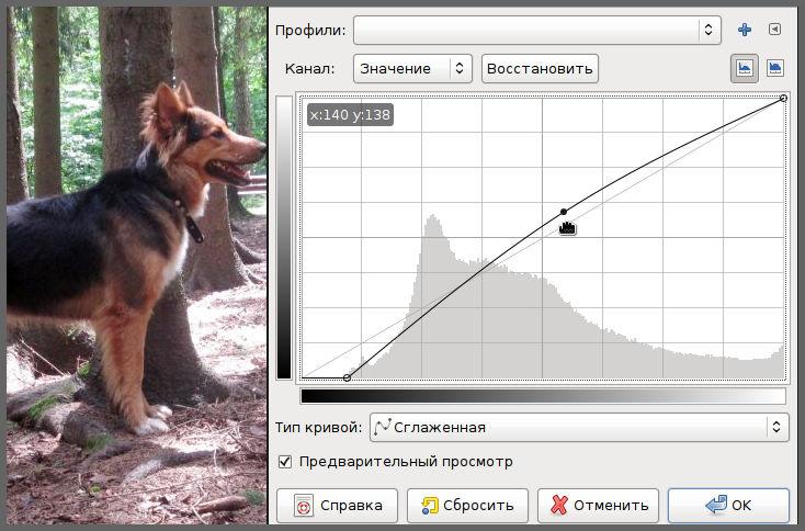 """,""rus-linux.net"