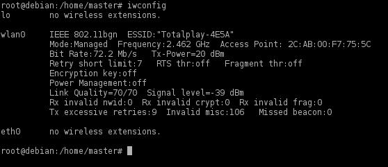 Настройка WiFi в Arch Linux из командной строки