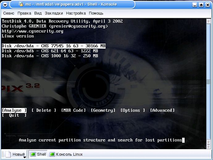Testdisk Rus Инструкция Linux